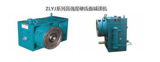 减速机厂家介绍减速机的常见类型66